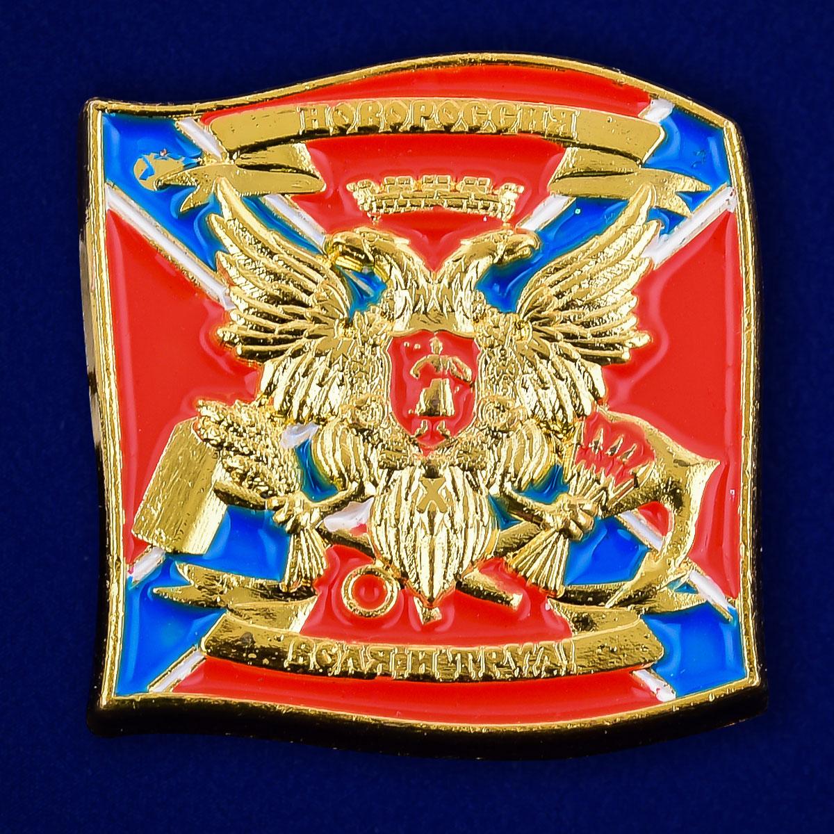 """Миниатюрный знак """"Новороссия""""- общий вид"""