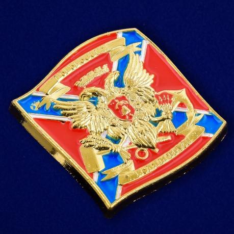 """Миниатюрный знак """"Новороссия"""" - общий вид"""