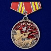 """Мини-копия медали охотника """"За трофеи"""""""