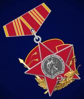 "Фрачник ордена ""100 лет Красной Армии"""