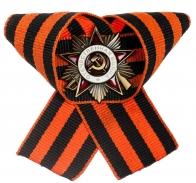 Миниатюра ордена Отечественной войны с георгиевской ленточкой