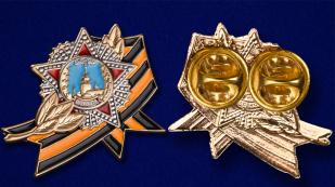Фрачник ордена Победы - аверс и реверс