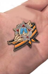 Фрачник ордена Победы с доставкой