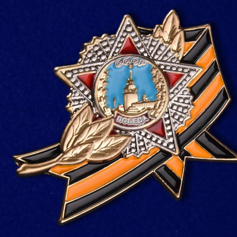 Фрачник ордена Победы
