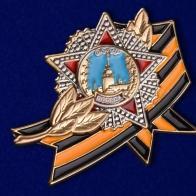 Сувенирный значок ордена Победы