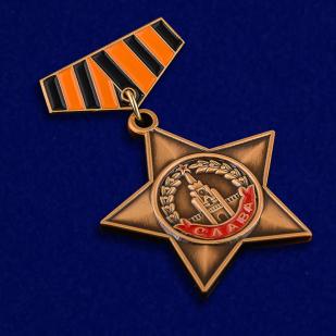 Мини-копия ордена Славы по выгодной цене