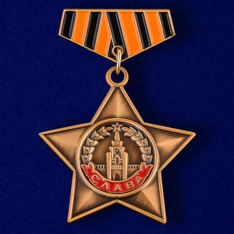 Мини-копия ордена Славы