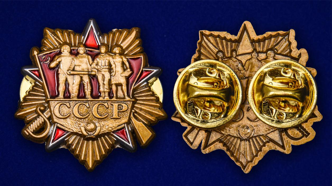 Знак ордена СССР от Военпро