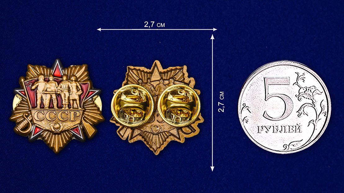 Знак ордена СССР - размер