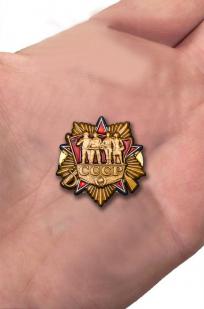 Заказать знак ордена СССР