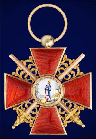 Фрачник ордена Святой Анны