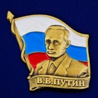 Значок на лацкан пиджака с Путиным