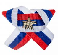 Эмблема Спецназа Росгвардии с лентой триколор