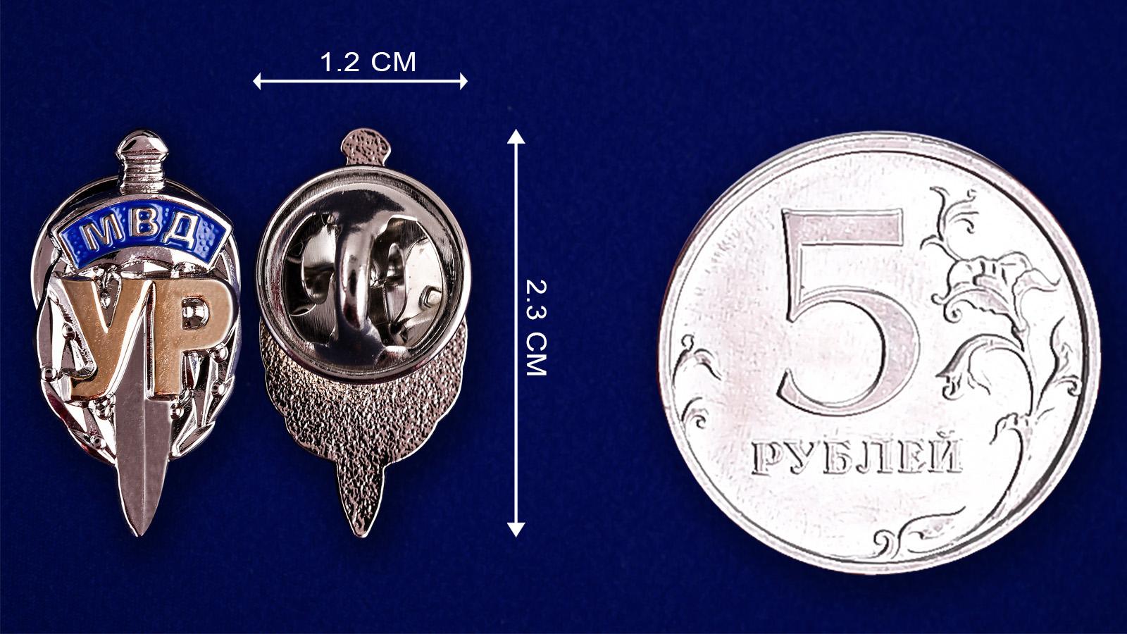 """Нагрудный знак """"УР МВД""""-сравнительный размер"""