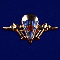 Эмблема ВДВ из металла