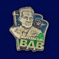 """Фрачник ВДВ """"Генерал Маргелов"""""""