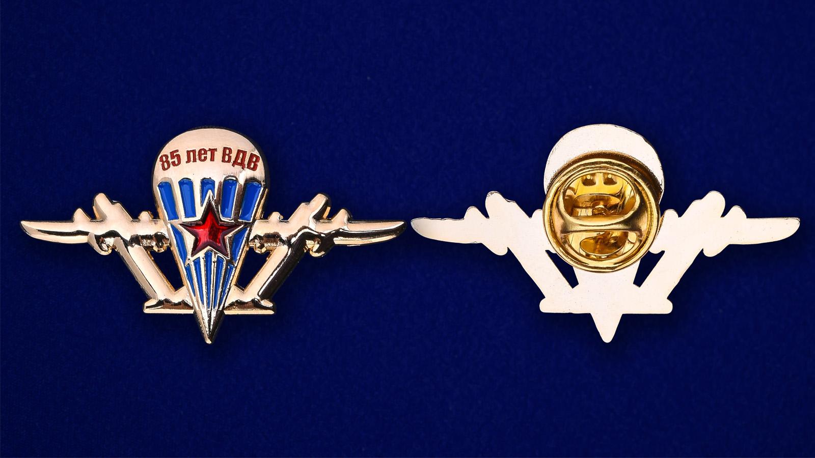 Знак-эмблема ВДВ к юбилею-аверс и реверс