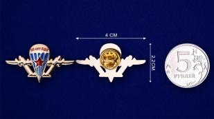 Знак-эмблема ВДВ к юбилею-сравнительный размер