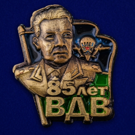 """Фрачник ВДВ """"Маргелов"""""""