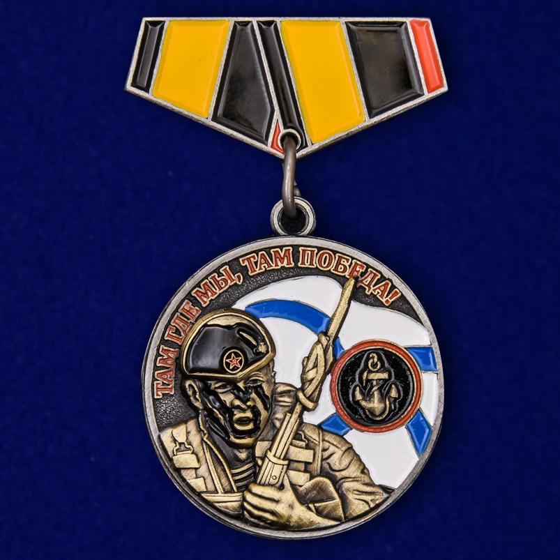 """Миниатюрная копия медали """"Ветеран Морской пехоты"""""""