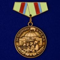 """Миниатюрная копия медали """"За оборону Киева"""""""