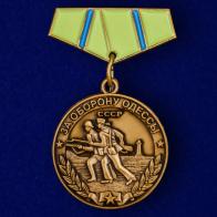 """Мини-копия медали """"За оборону Одессы"""""""