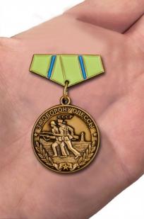 """Заказать мини-копию медали """"За оборону Одессы"""""""