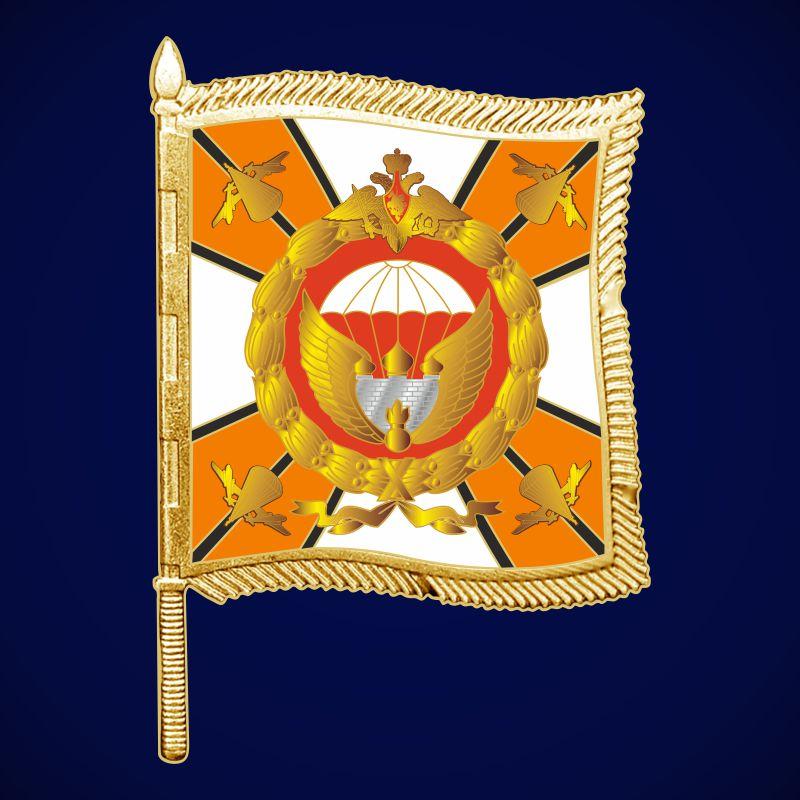 """Фрачник """"Знамя 106-й дивизии ВДВ"""""""