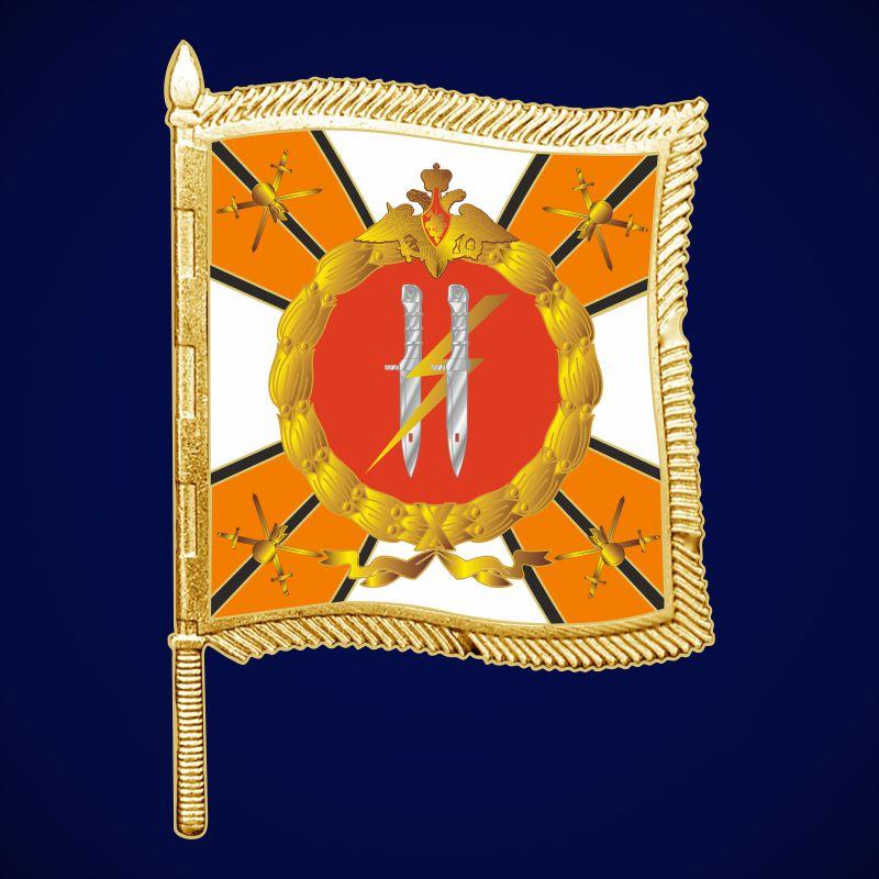 """Фрачник """"Знамя 11-й бригады ВДВ"""""""