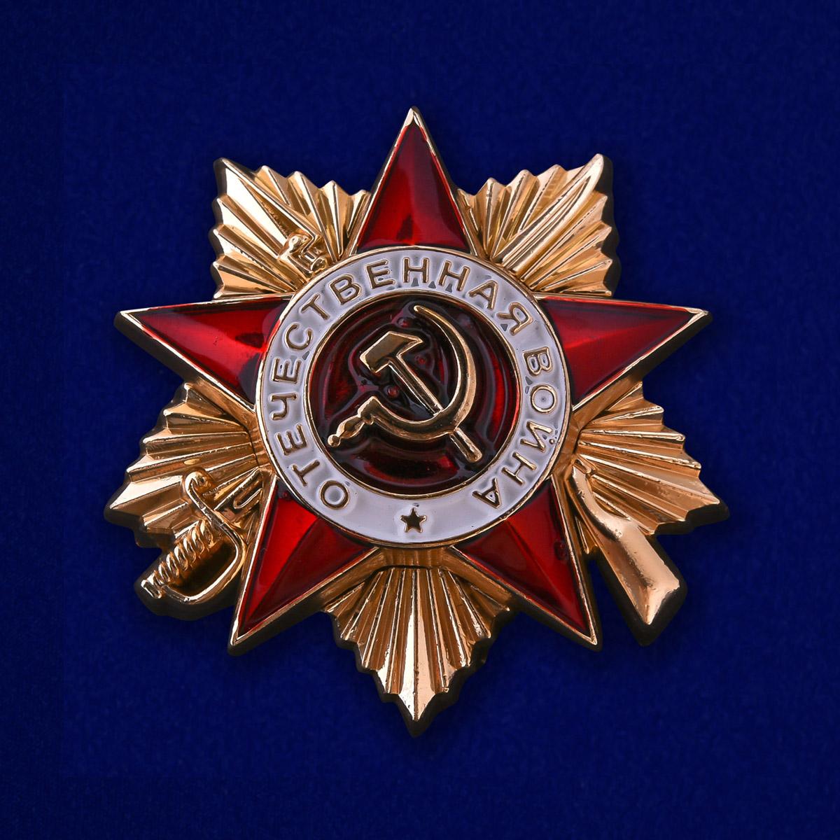 """Фрачный значок """"Орден ВОВ 1 степени"""""""