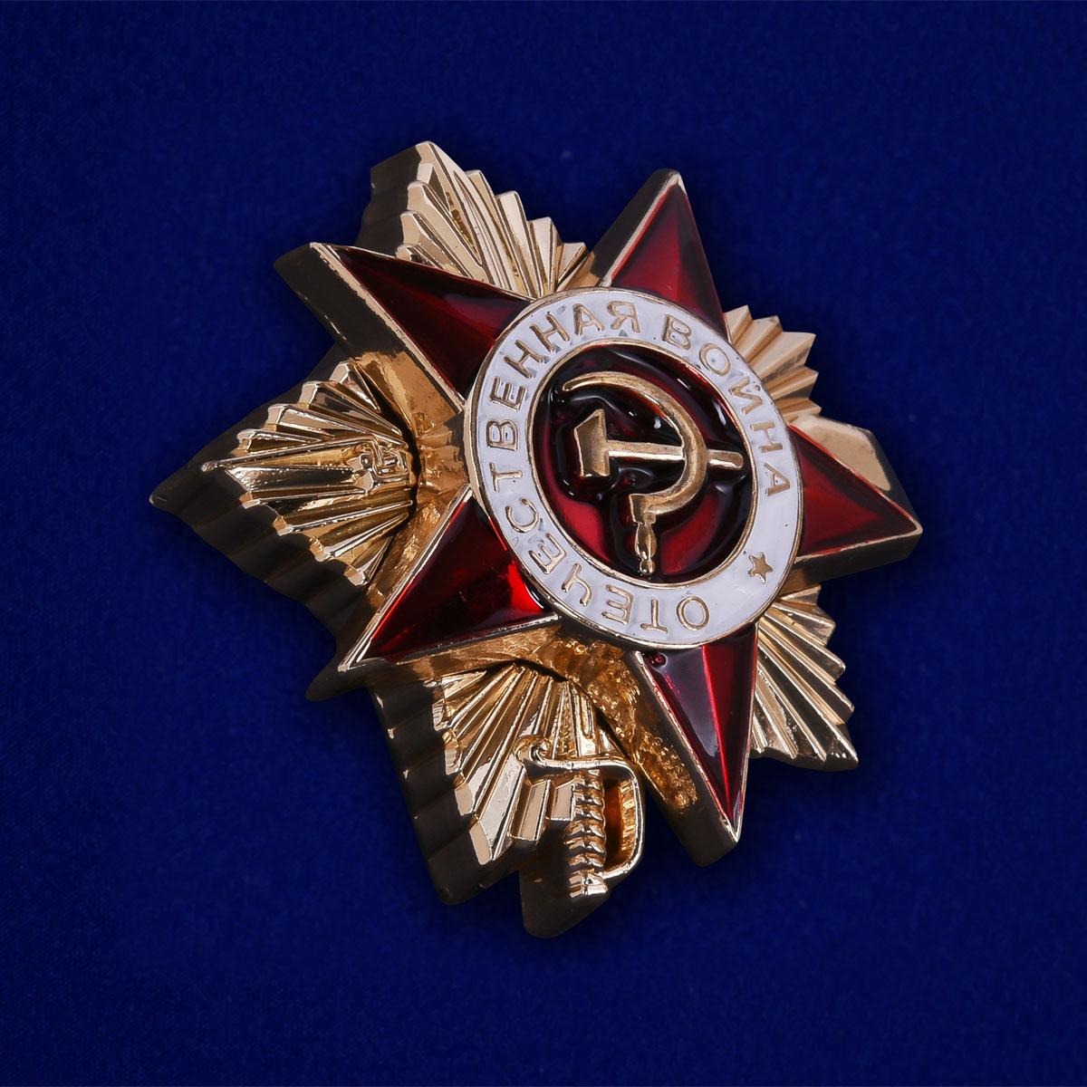 """Фрачный значок """"Орден ВОВ 1 степени"""" - профиль"""