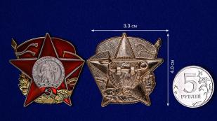 """Заказать знак """"100 лет Красной Армии"""""""