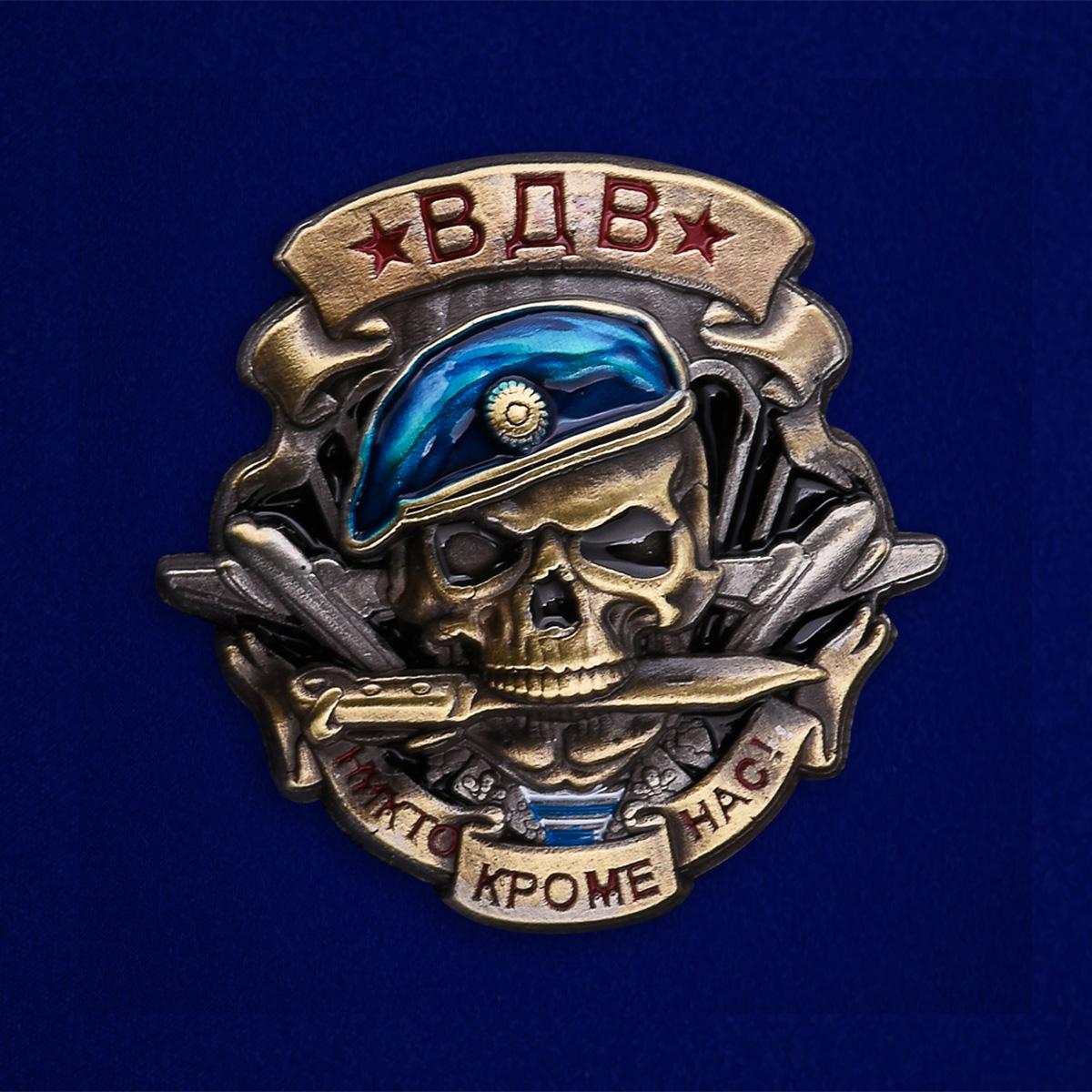 Значок в виде черепа в голубом берете