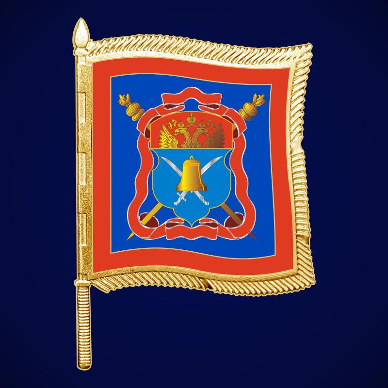 Фрачный значок казака Волжского войска