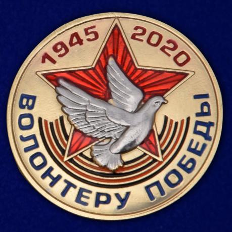 Фрачный значок «Волонтеру Победы»