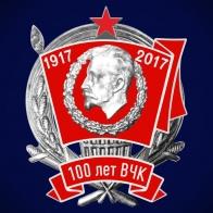 Награды к 100-летию ФСБ в Ржеве