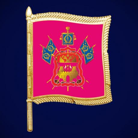 Фрачный знак Кубанского казачьего войска