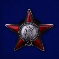 """Фрачный знак """"Орден Красной Звезды"""""""