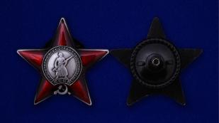 """Фрачный знак """"Орден Красной Звезды"""" - аверс и реверс"""