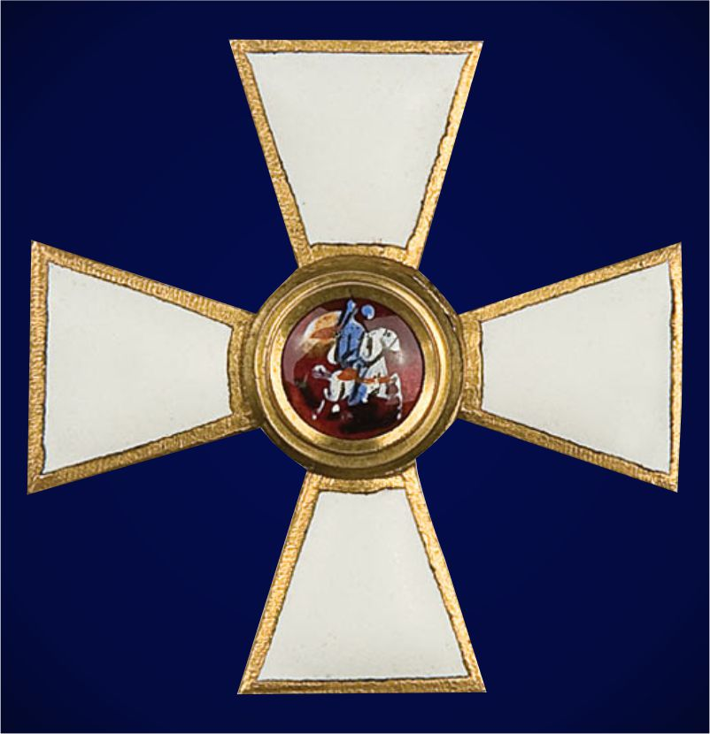 Фрачный знак ордена Святого Георгия