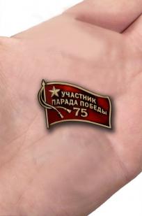 Купить фрачный знак «Участник парада на 75 лет Победы»
