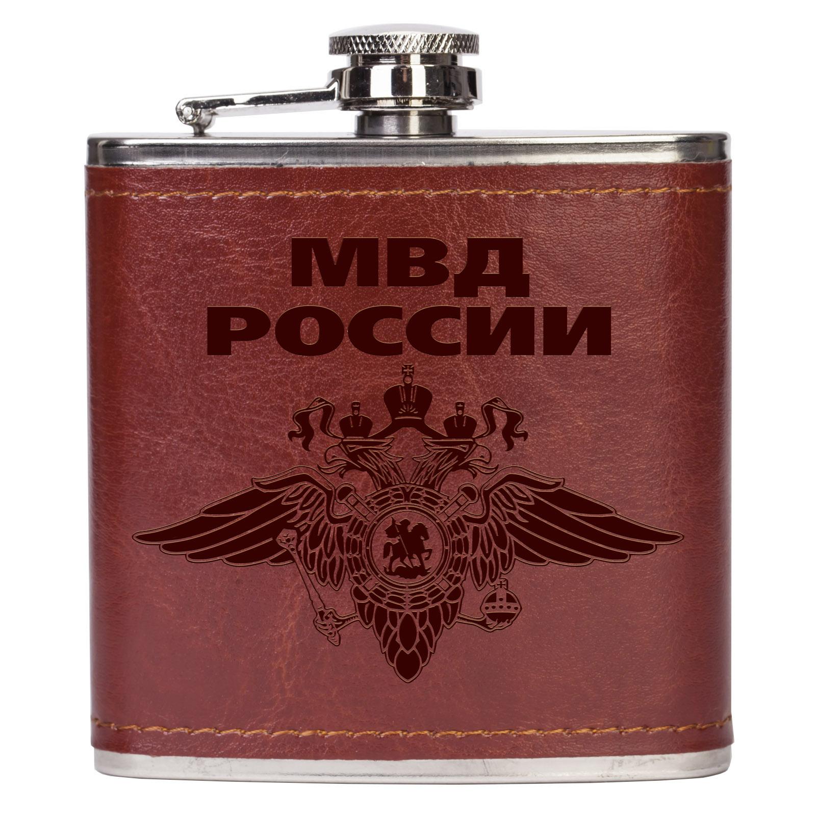 Стильная и функциональная фляжка МВД.