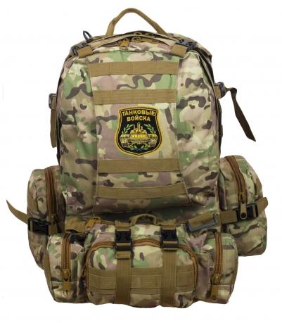 Функциональный армейский рюкзак с нашивкой Танковые Войска