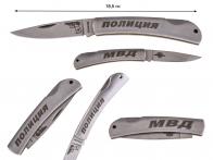 Функциональный складной нож с символикой Полиции МВД