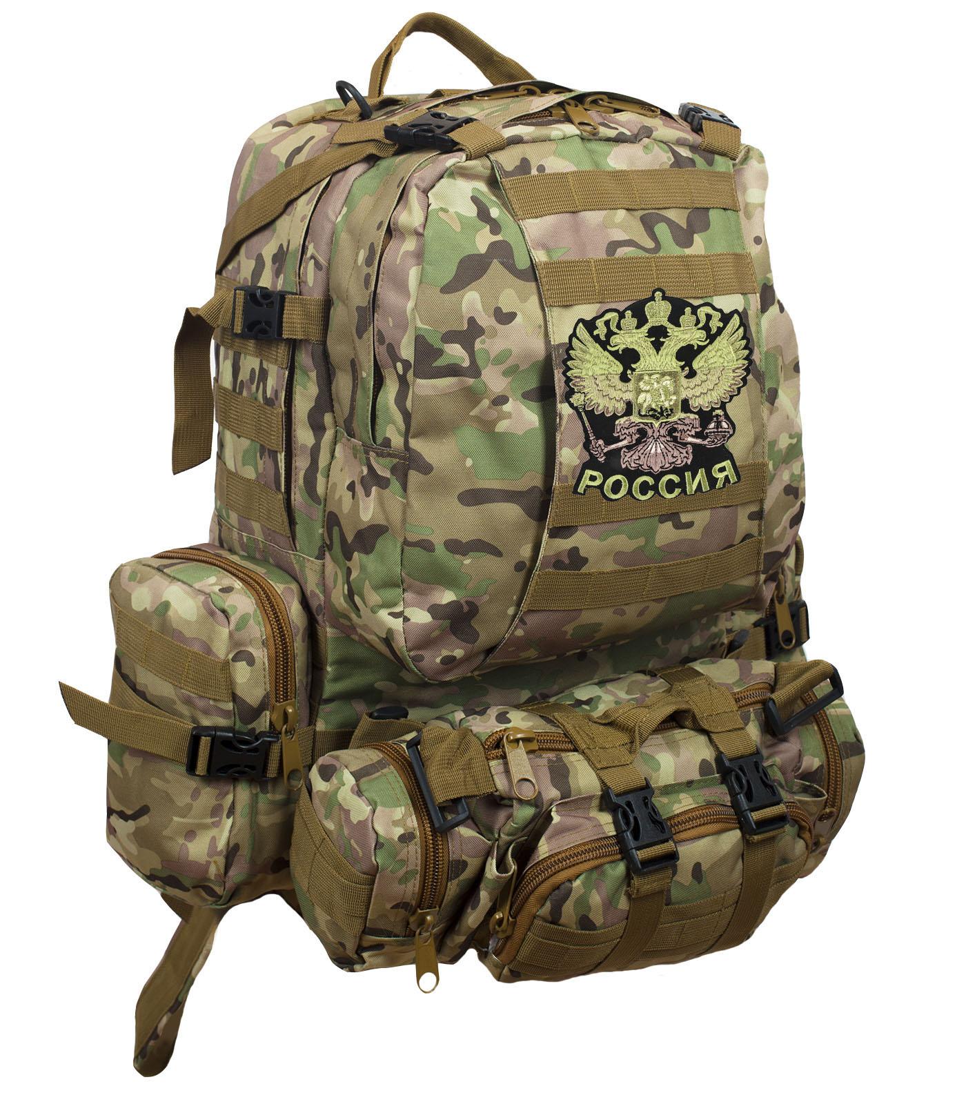 Функциональный вместительный рюкзак с нашивкой Герб РФ