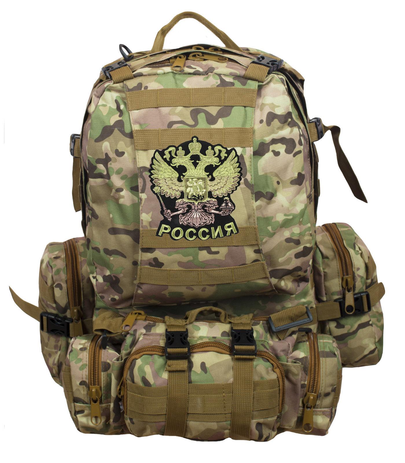 Функциональный вместительный рюкзак с нашивкой Герб России - купить в подарок
