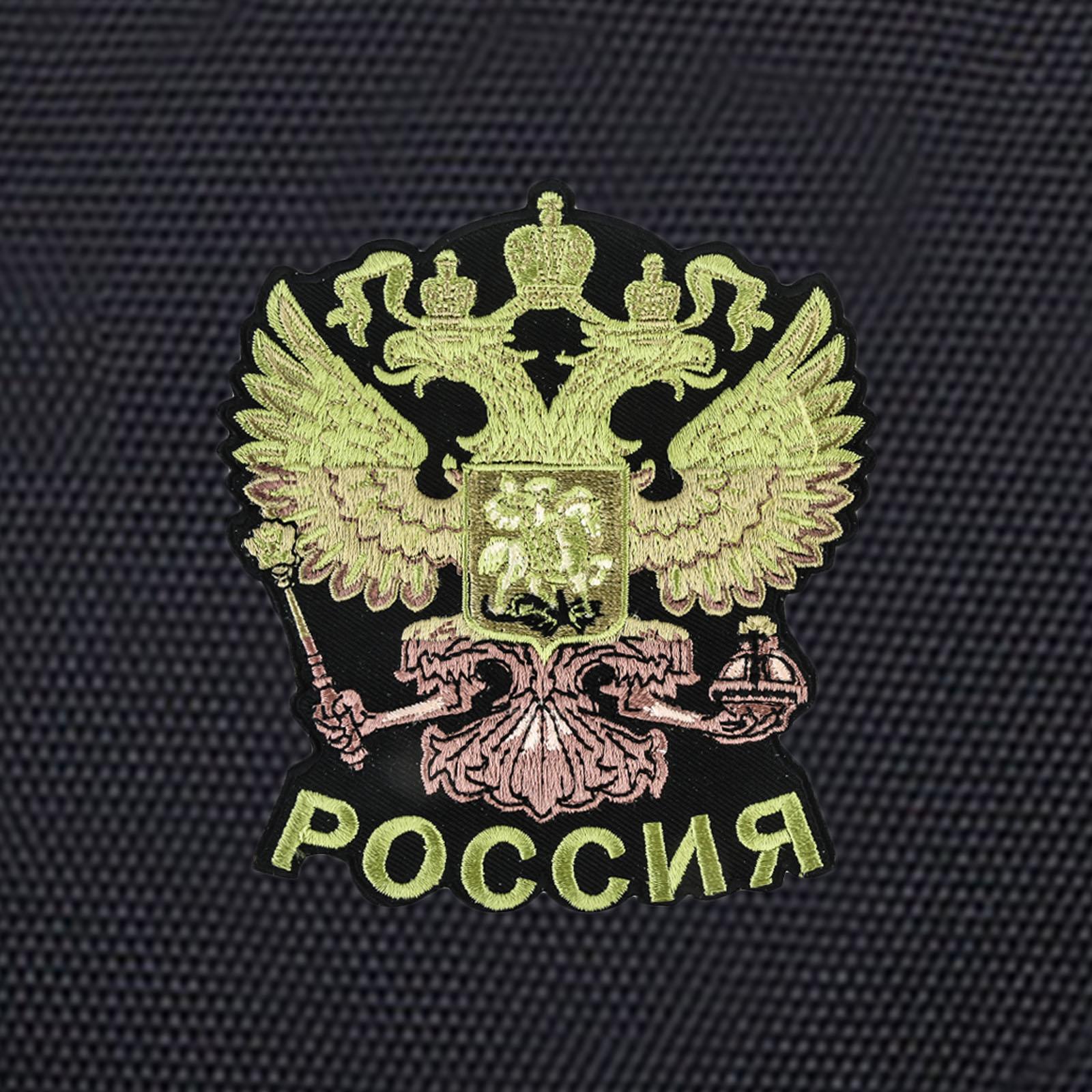 Функциональный заплечный рюкзак с нашивкой Россия купить с доставкой