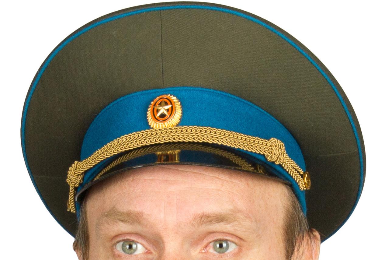 Фуражка ВС РФ с доставкой и самовывозом