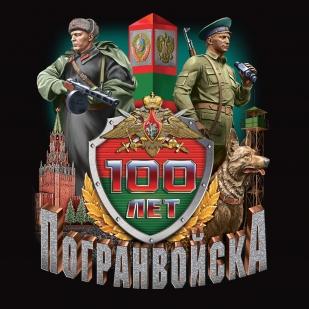 """Футболка """"100 лет Пограничным войскам"""" с принтом"""