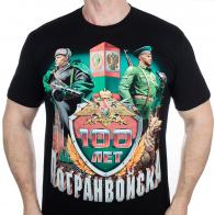 Футболка к 100-летию Пограничных войск.